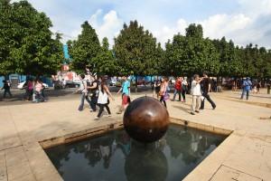 Medellin planetarium grounds